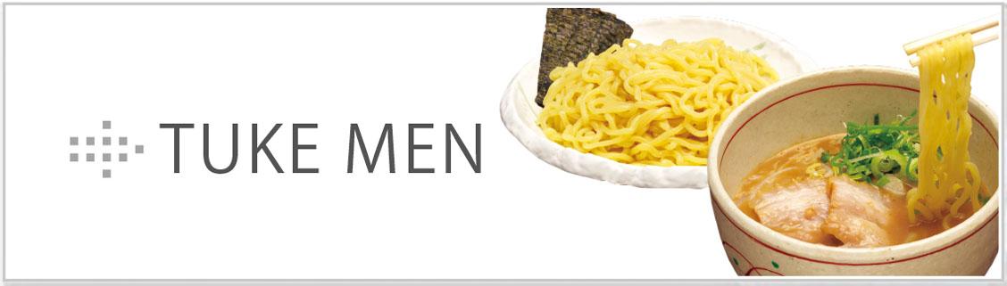 TUKE MEN