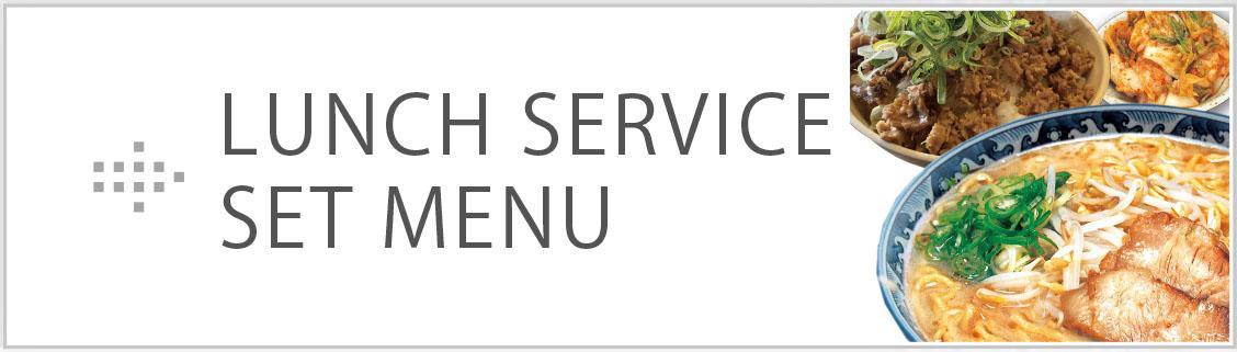 LUNCH SERVICE SET MENU